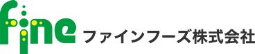 ファインフーズ株式会社